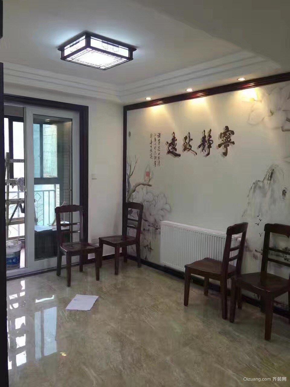 王家湾中央生活区中式风格装修效果图实景图