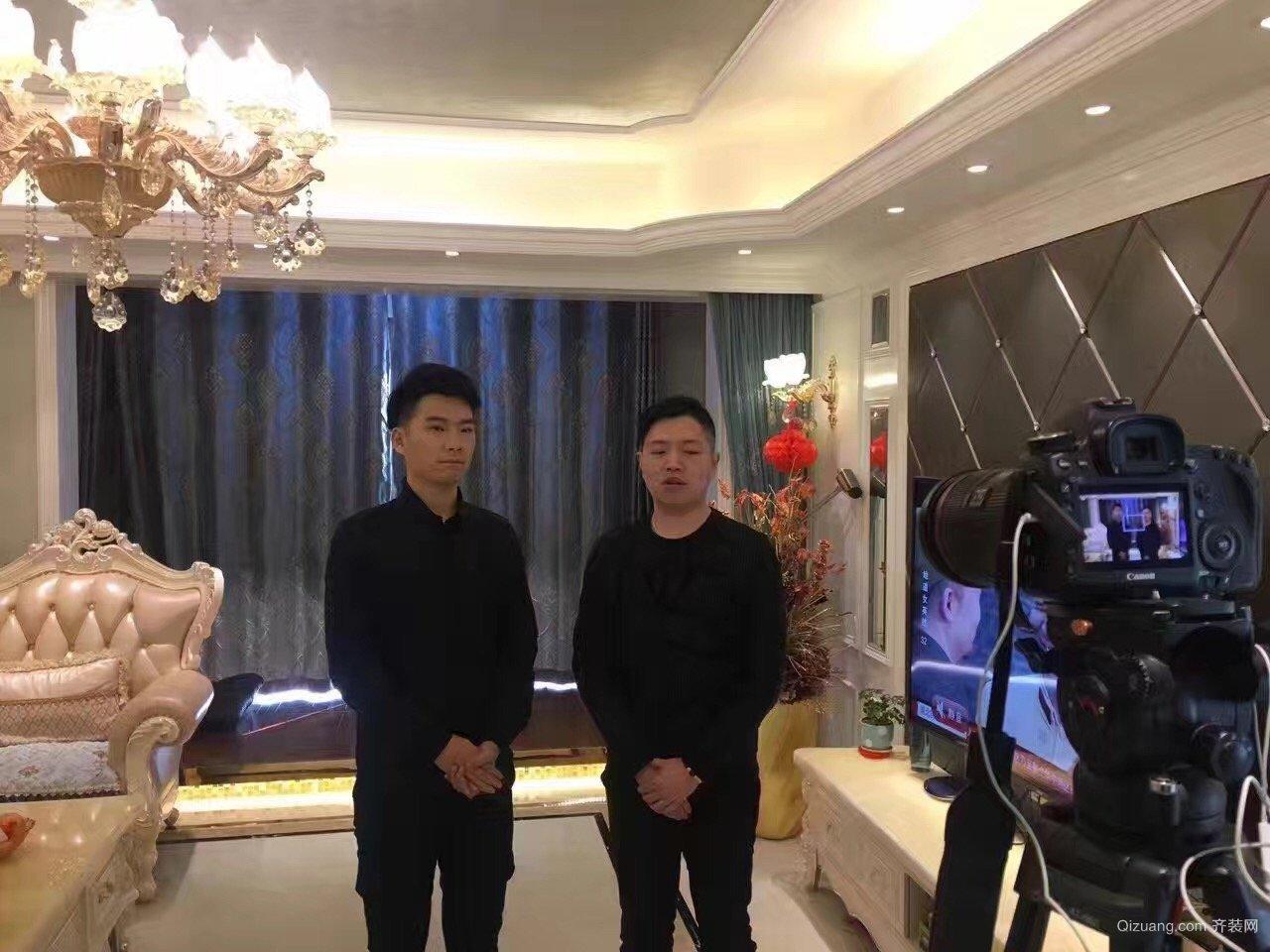 天宇盛世滨江欧式风格装修效果图实景图