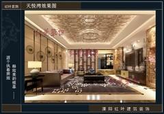 中式风格-天悦湾