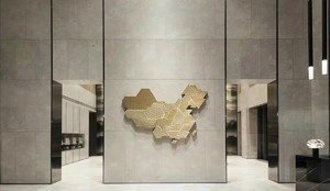 广州天合销售中心