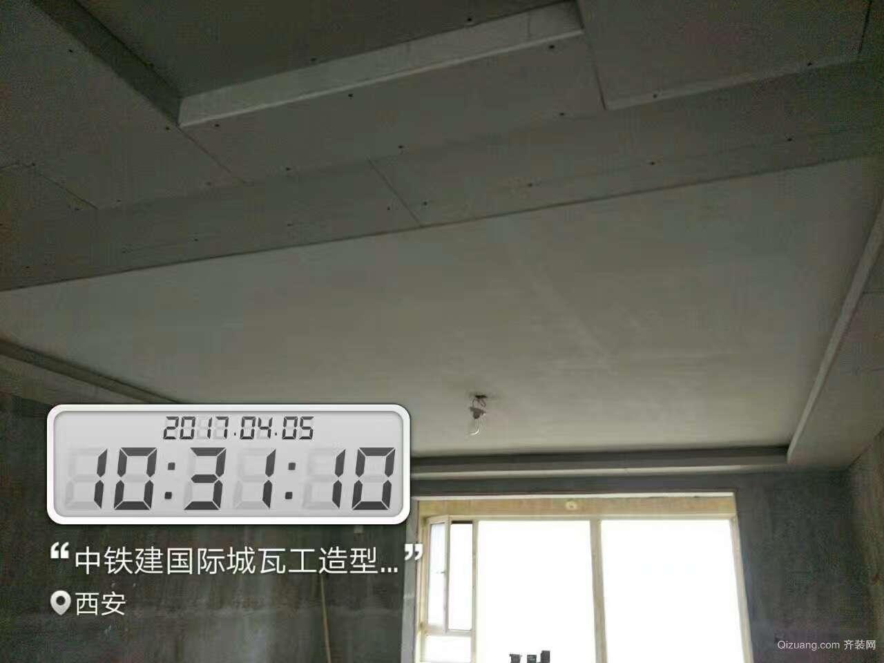 中铁建国际城现代简约装修效果图实景图