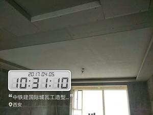 中铁建国际城
