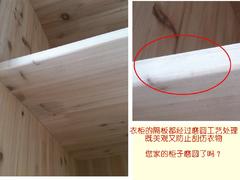木工讲解和细节