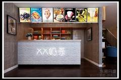 新浦大学城奶茶店