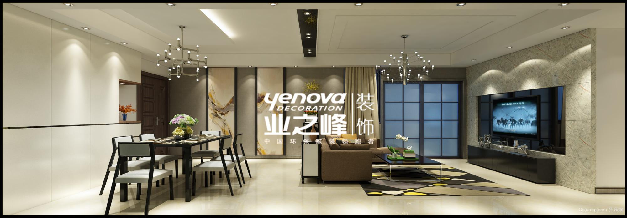 车城公寓现代简约装修效果图实景图