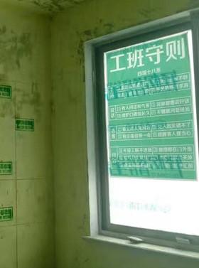 清水江南-绿地中央广场