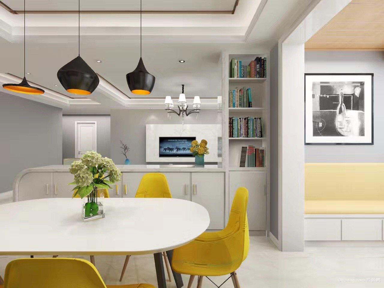新都公寓现代简约装修效果图实景图