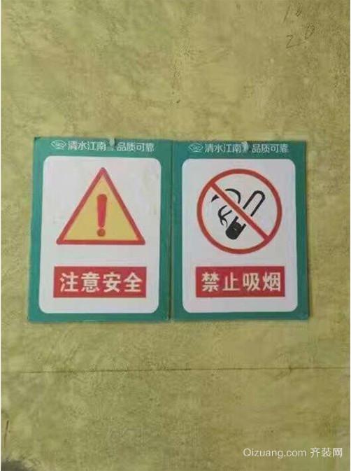 清水江南-中海凤凰胥岸现代简约装修效果图实景图