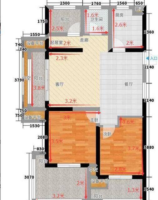 苏州安鼎丰装饰设计工程有限公司