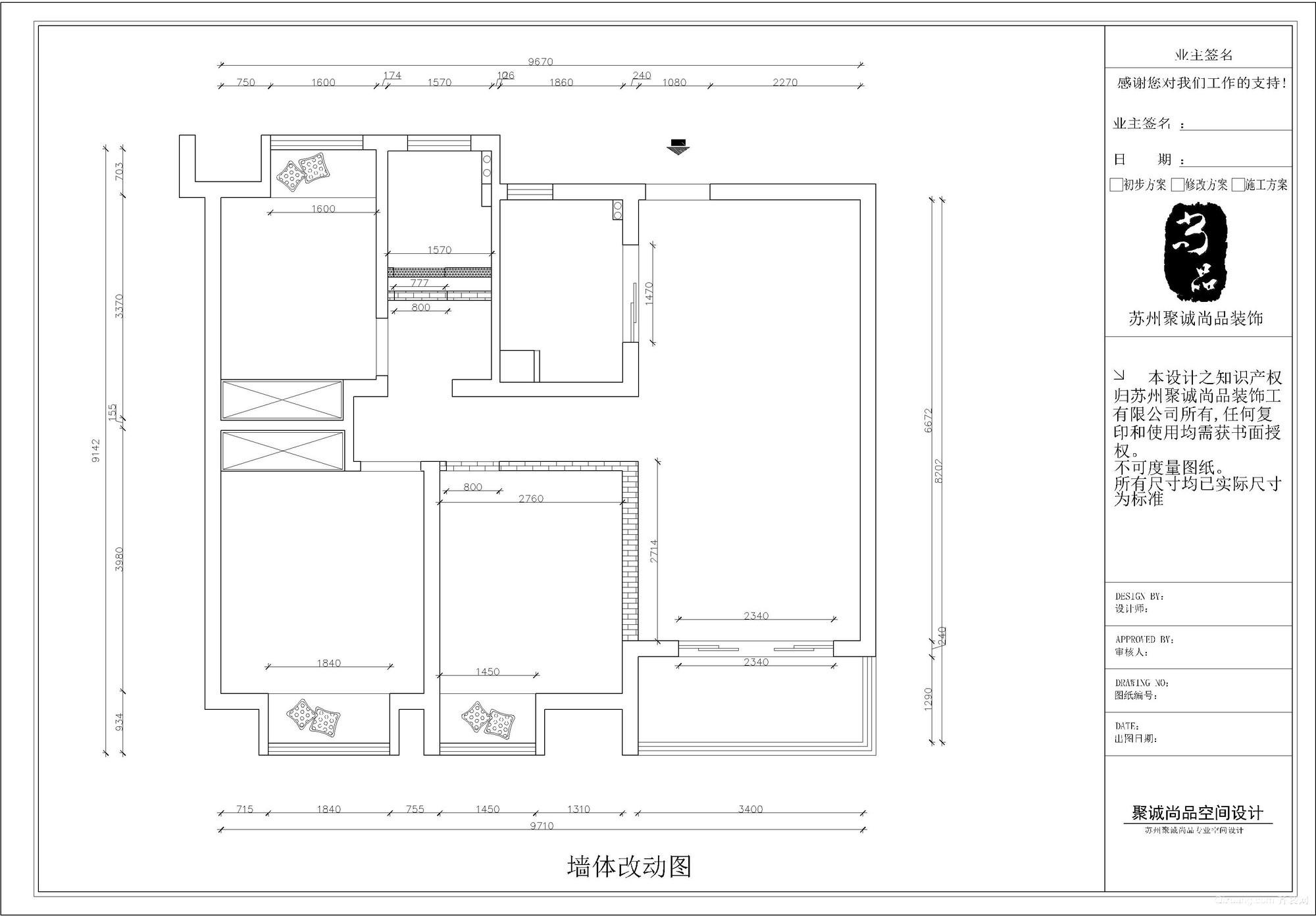 九龙仓时代上城现代简约装修效果图实景图