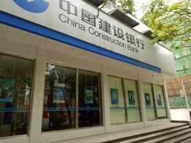 韶山西路建设银行