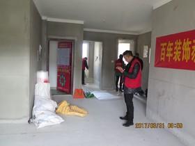 新城·尚上城11-1001