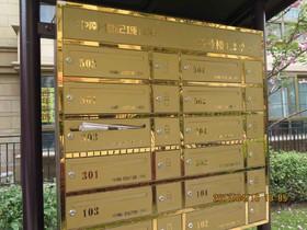 中南锦园复式13-102