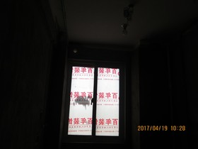 云开甲第12-1604