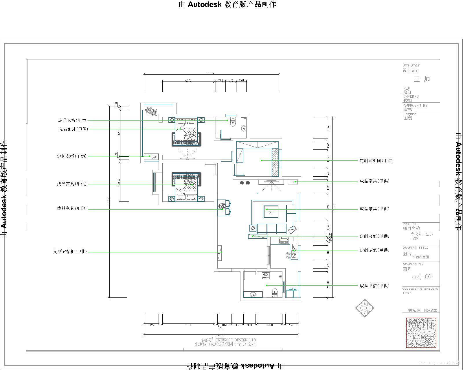 金泽国际人才公寓项目中式风格装修效果图实景图