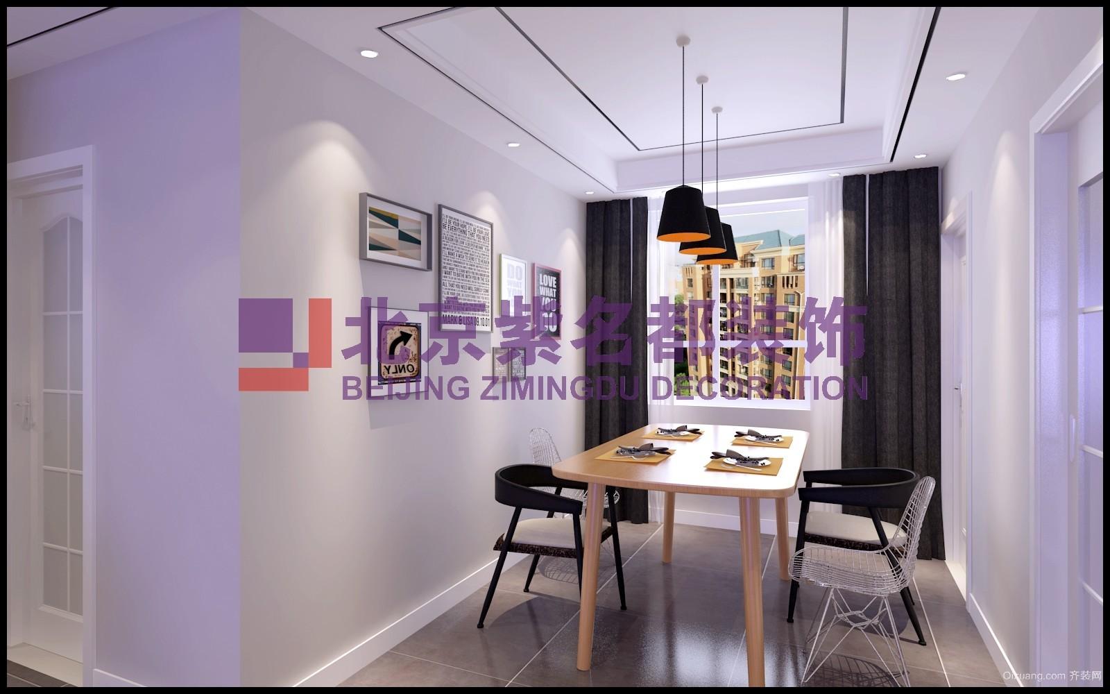 香邑廊桥混搭风格装修效果图实景图