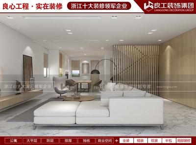 杭州[良工装饰装修实景图]自建房装修设计案例