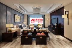 现代简约-尚枫澜湾