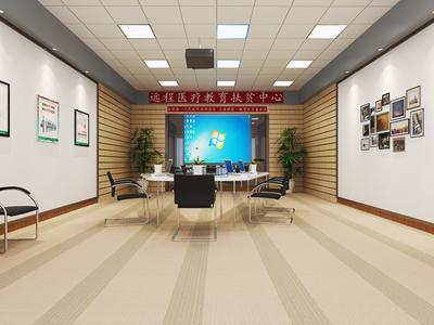 合肥滨湖医院会议室装修设计案例