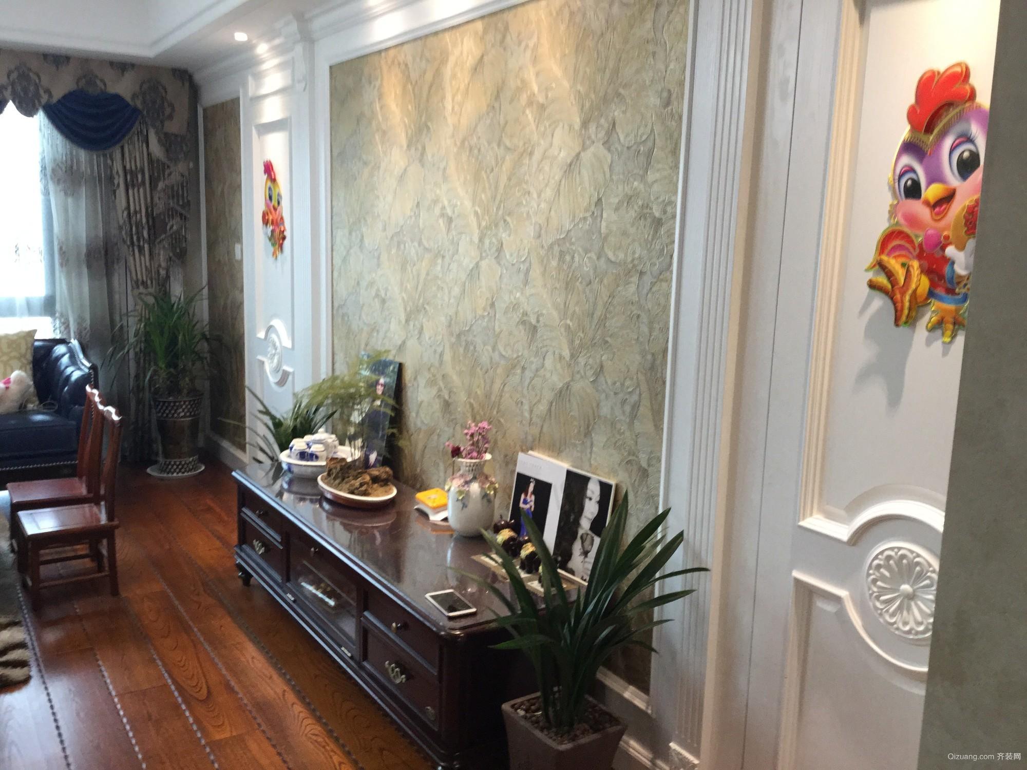 富园广场4-2601美式风格装修效果图实景图