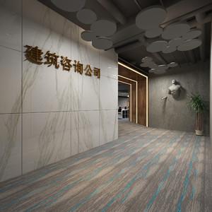 金成国际广场写字楼