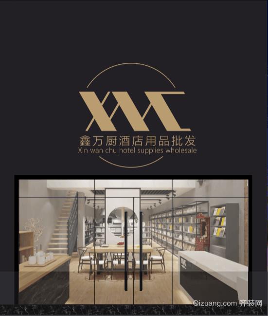 中典宏基酒店用品市场店面现代简约装修效果图实景图