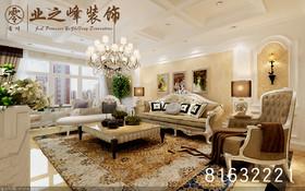 中海紫金苑