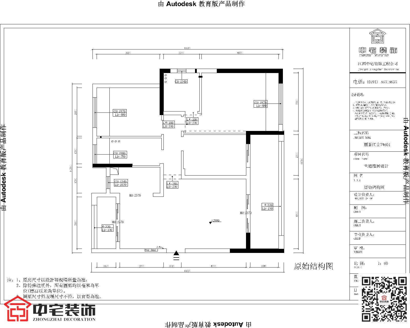 丽景江山 104㎡欧式风格装修效果图实景图