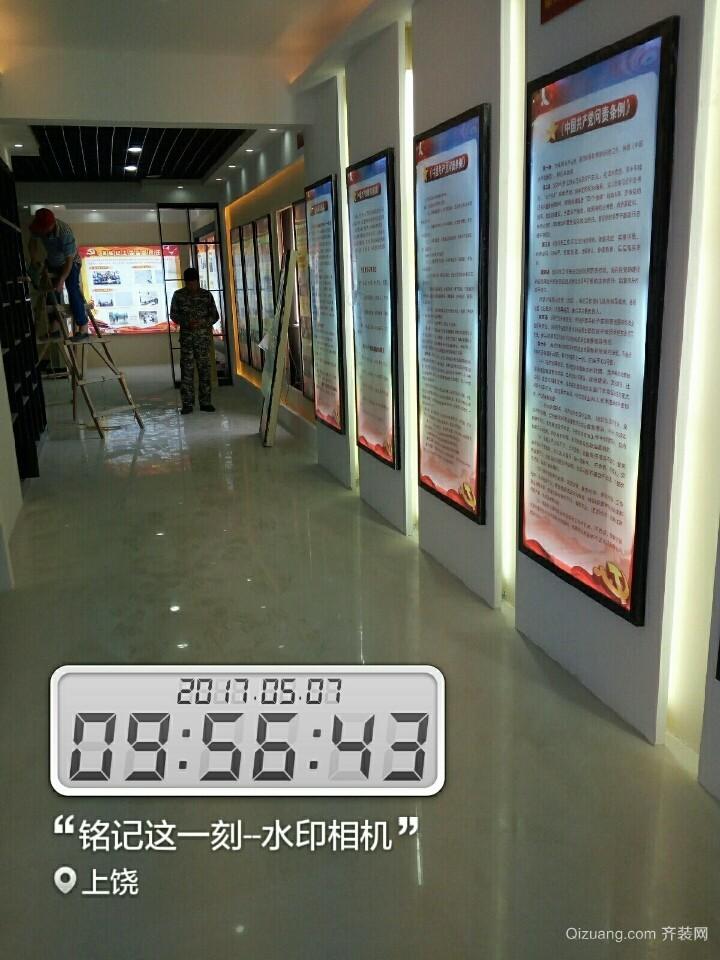 广丰永丰街道党风廉政展厅混搭风格装修效果图实景图