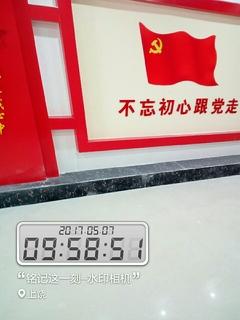 广丰永丰街道党风廉政展厅