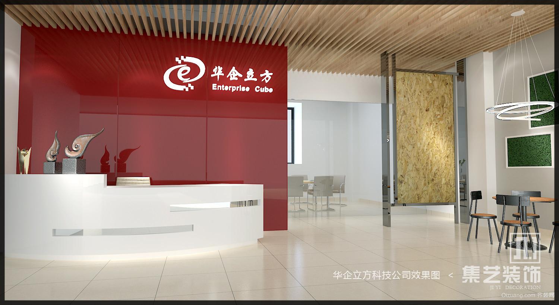 珠西电商产业园现代简约装修效果图实景图