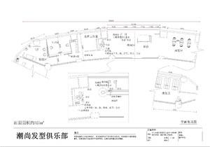 逸豪3楼ViVi发艺