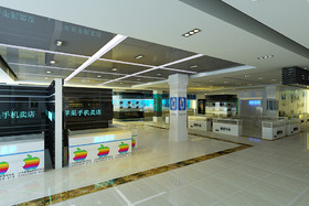苹果手机店