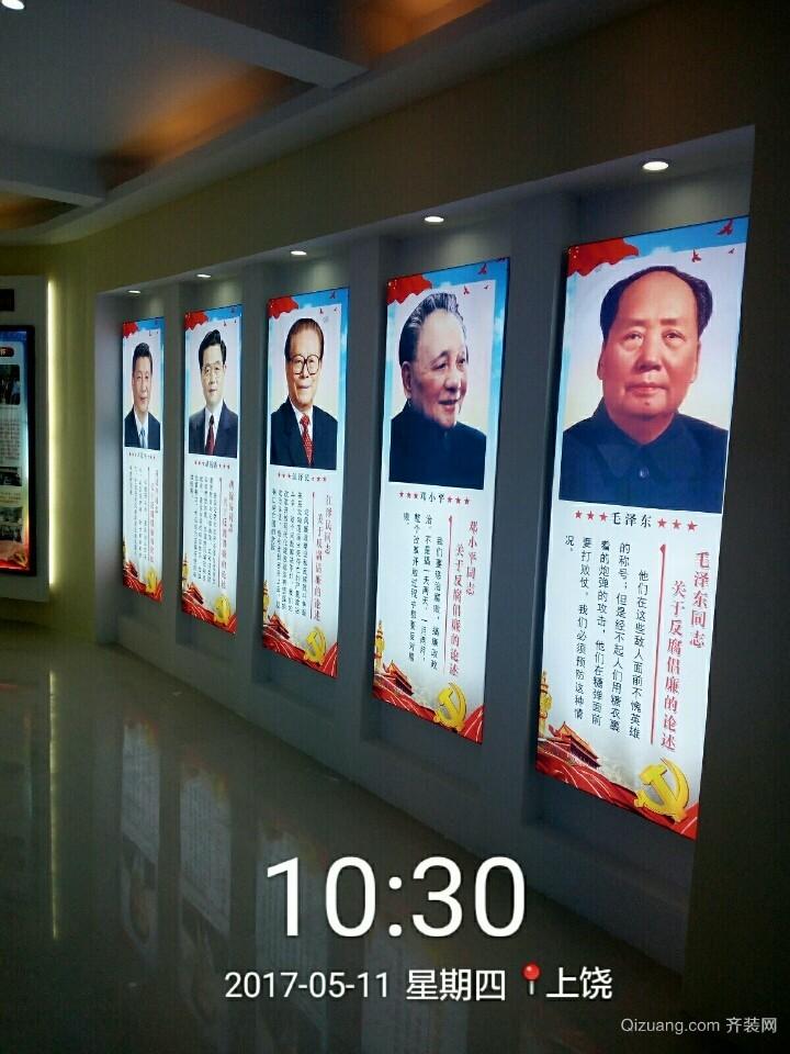广丰廉政展厅现代简约装修效果图实景图