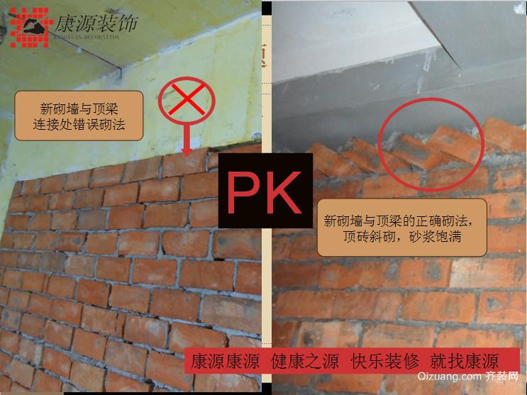康源装饰泥工工艺现代简约装修效果图实景图