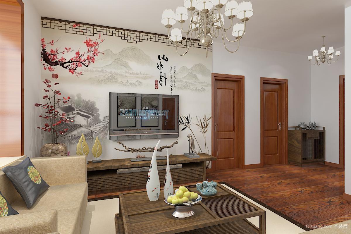 天宇花园中式风格装修效果图实景图