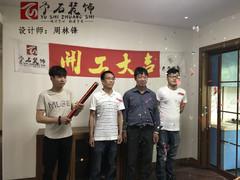 中式风格-潜庄公寓