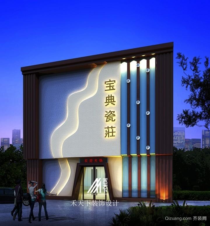 陶瓷城现代简约装修效果图实景图