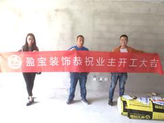 龙江秀水园