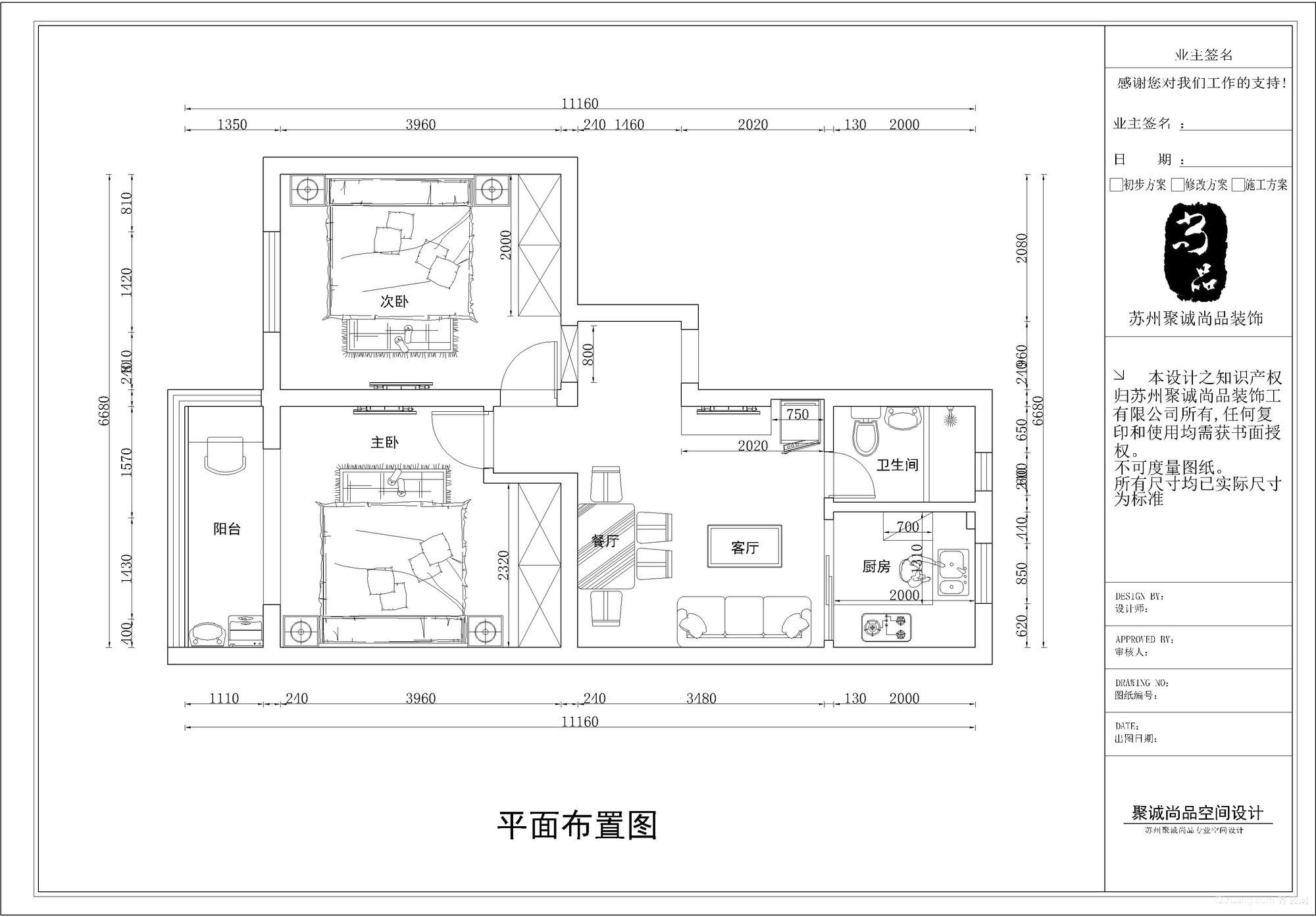 湄长新村现代简约装修效果图实景图