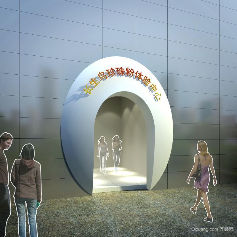 诸暨长生鸟珍珠粉体验中心展厅其他装修效果图实景图