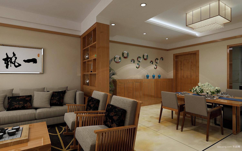半岛豪苑中式风格装修效果图实景图