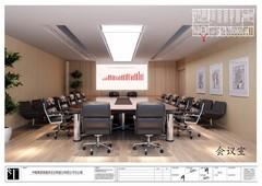 开发区办公室
