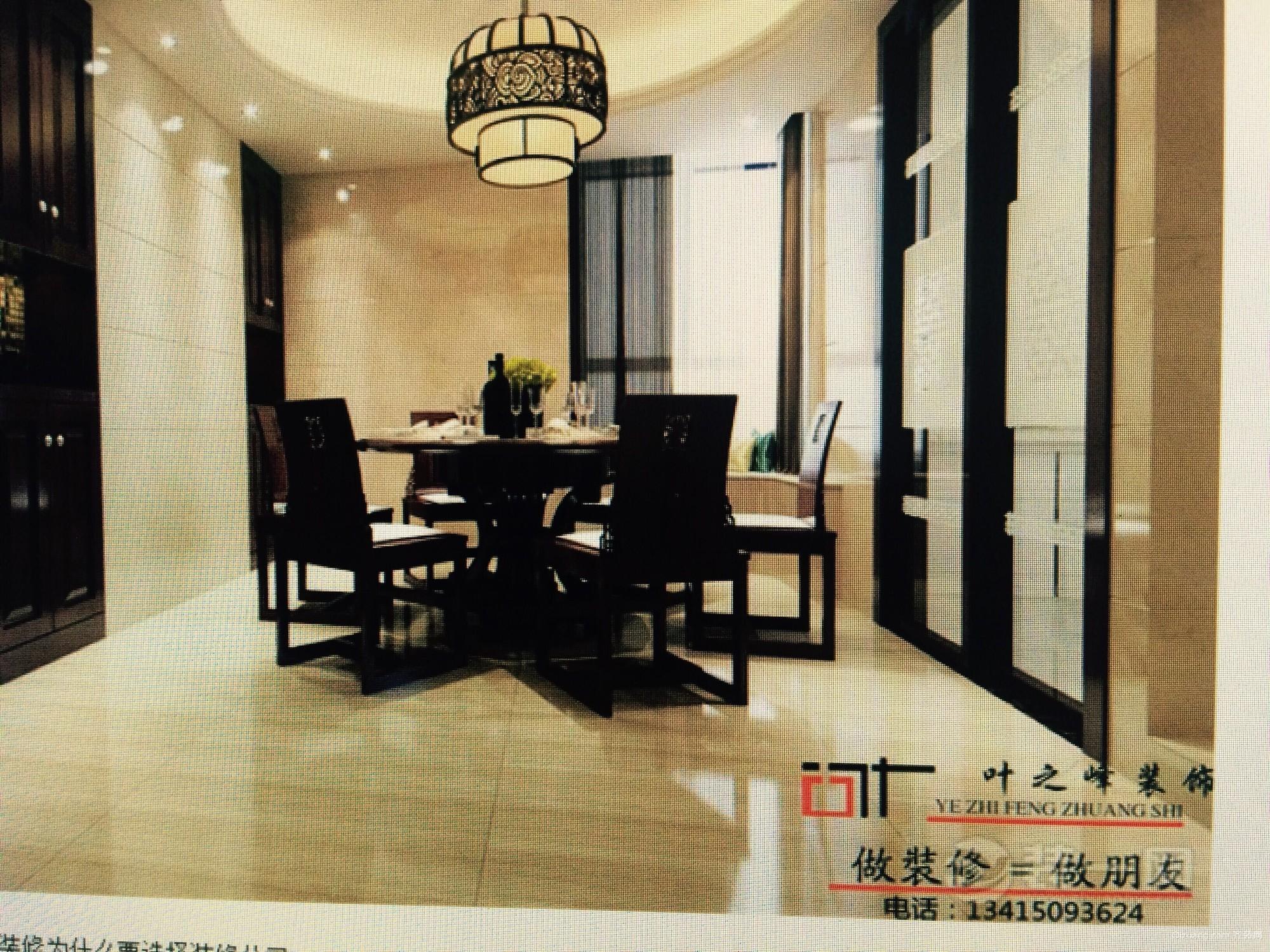 凤凰城中式风格装修效果图实景图