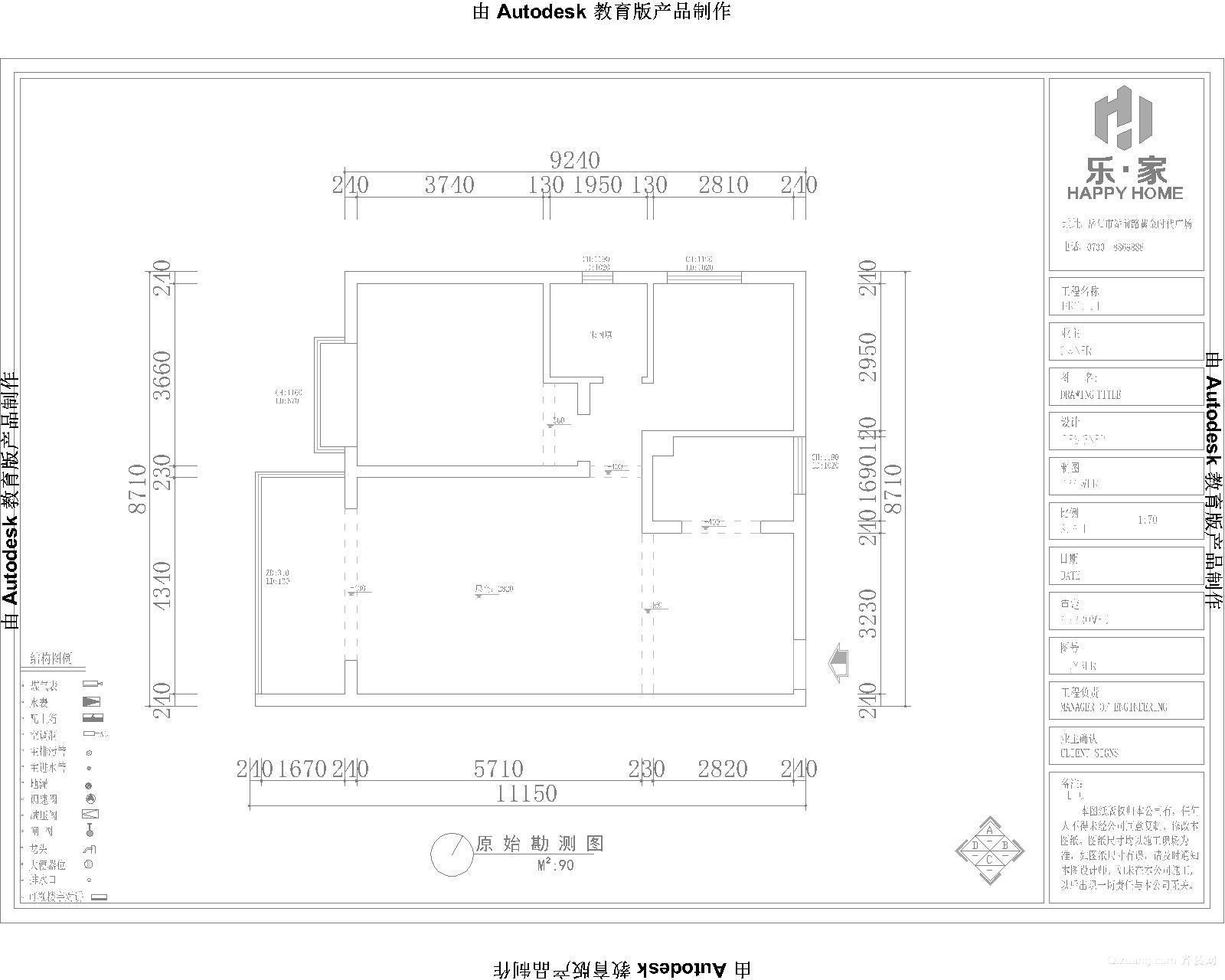 云梦新城中式风格装修效果图实景图