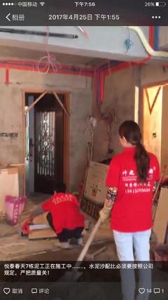 广梅汕家园