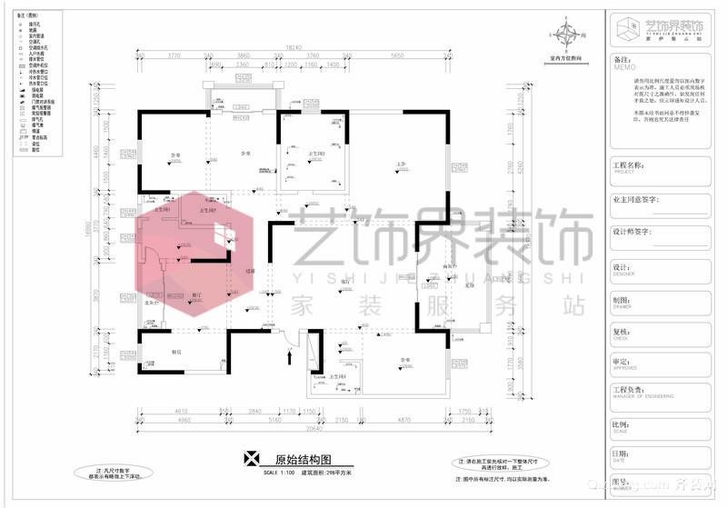 福临广场6-301美式风格装修效果图实景图