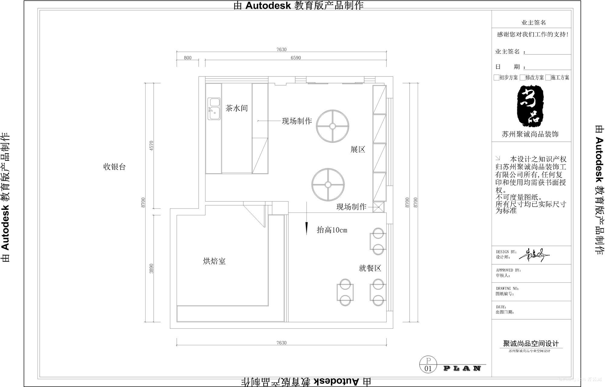 金庭镇(西山)现代简约装修效果图实景图