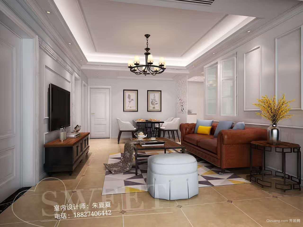 王家湾中央生活区美式风格装修效果图实景图