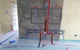 蓝孔雀6一2601电工布线
